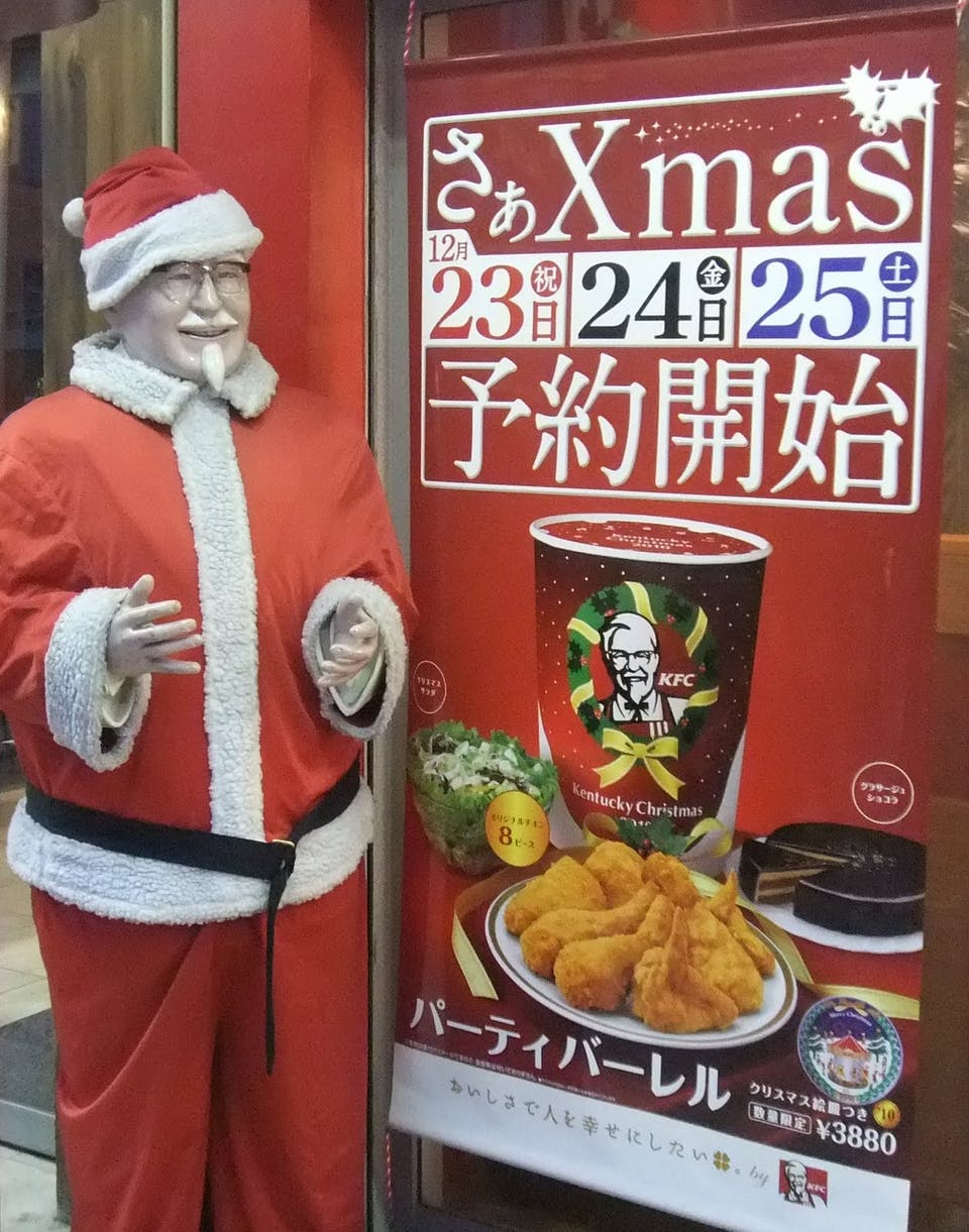 Japanese KFC at Christmas