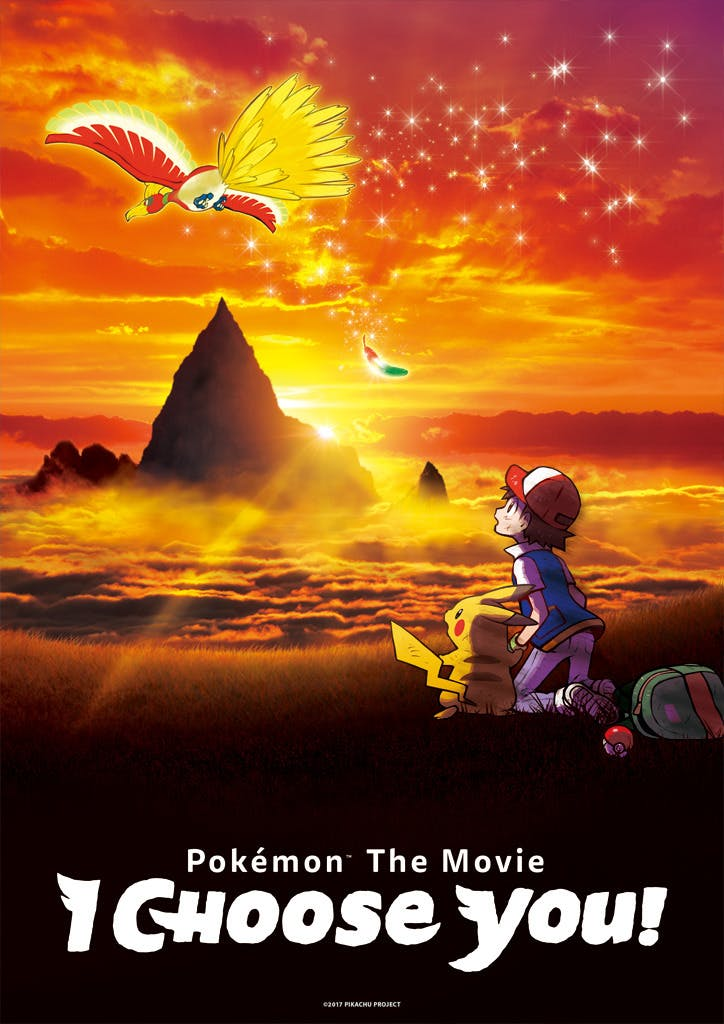 Pokémon: I Choose You poster